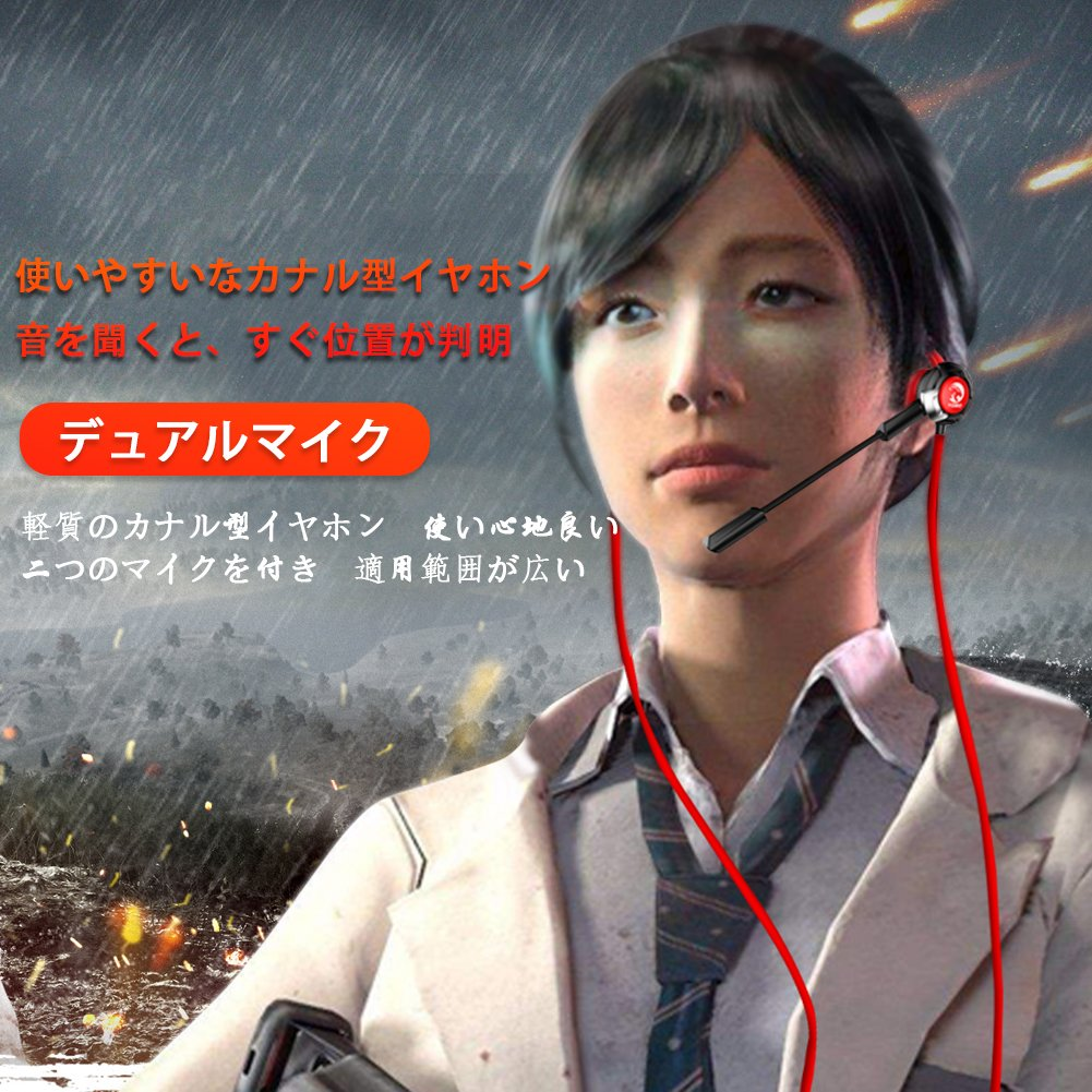 PS4 ゲーミングヘッドセットAROCゲームゲーミングイヤホン3.5mmコネクタ付きマイク360度調整可能 iPhone高音質イヤホン 分離型マイク リモコン付き 重低音 ゲーム用 ダブルマイク設計 音量調節 音漏れ防止 軽量 PS4 /PS3/ 荒野行動/N-Switch/PCゲームSkype等対応