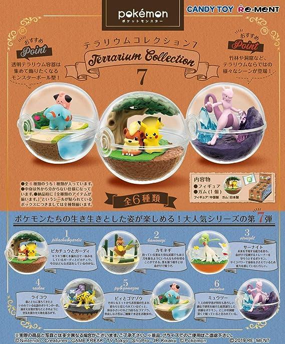 Re-Ment Miniature PokeMon Pikachu Terrarium Collection Part 4 # 6 BLACKY