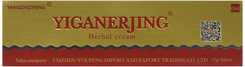 MQ Natural Chinese Herbal Medicine Cream Eczema Dermatitis Psoriasis  Vitiligo Skin Disease Treatment,1 Tube/Box(15g)