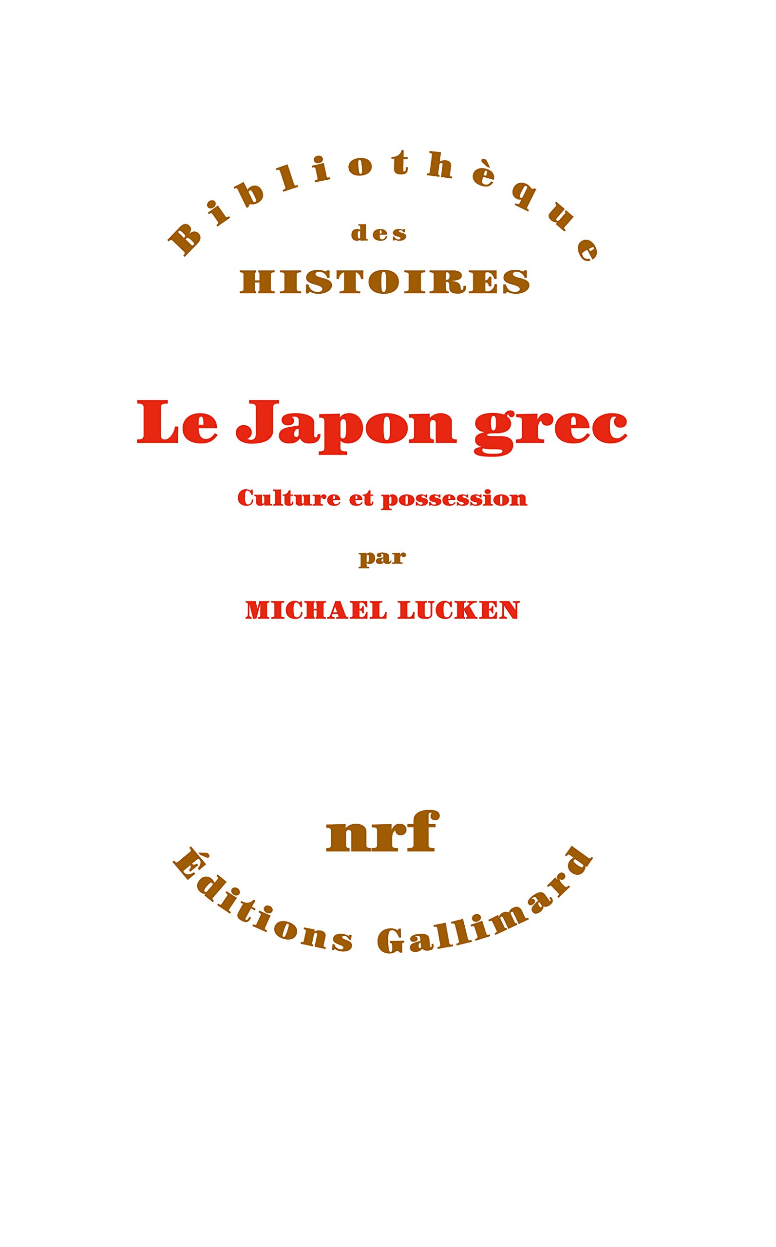 Image result for japon grec lucken