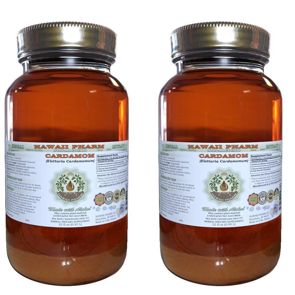 Cardamom Alcohol-FREE Liquid Extract, Organic Cardamom (Elettaria cardamomum) Dried Seed Glycerite 2x32 oz Unfiltered
