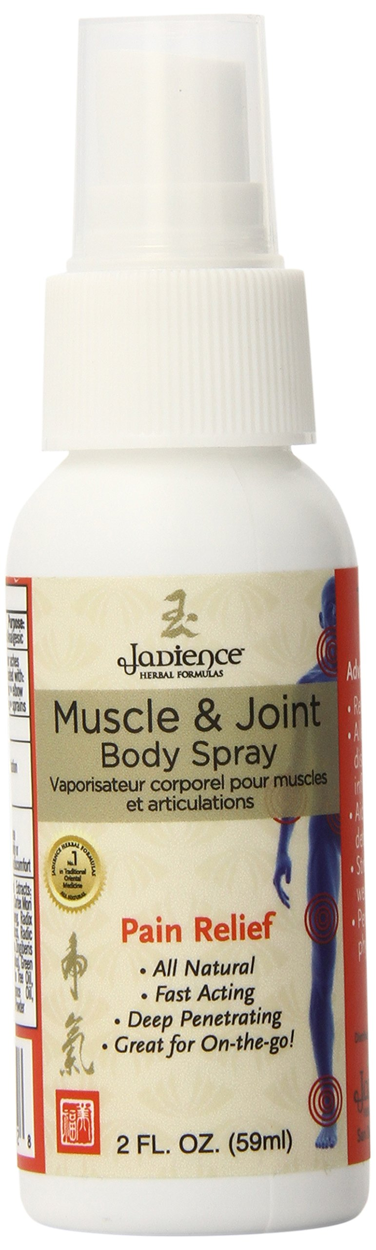 Amazon Com Jadience Dit Da Jow Muscle Amp Joint Foot Energy