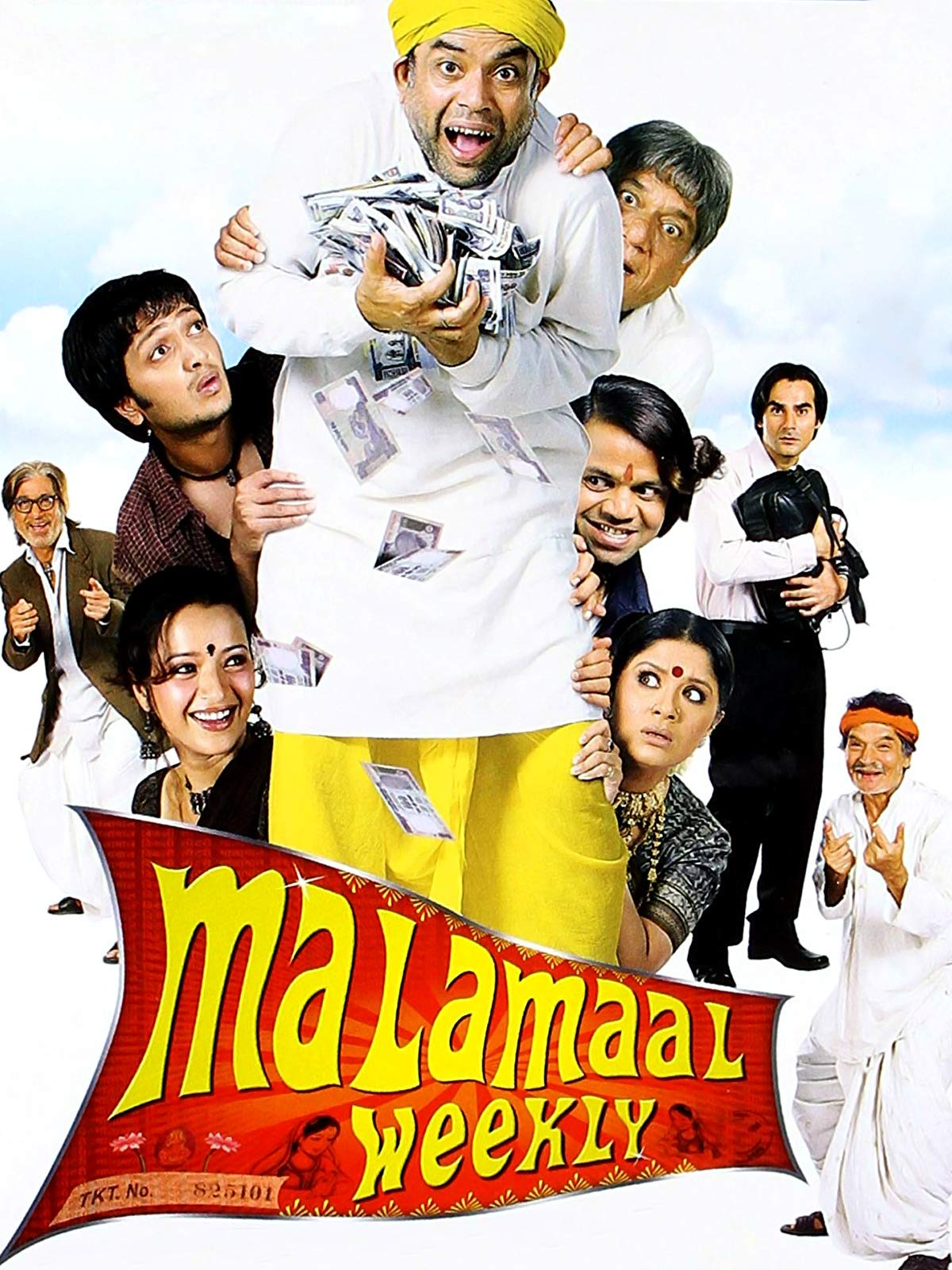 Amazon com: Watch Malamaal Weekly | Prime Video