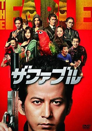 日 ファブル 2 公開 映画『ザ・ファブル 殺さない殺し屋』公式サイト|6月18日(金)公開