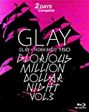 GLAY × HOKKAIDO 150 GLORIOUS MILLION DOLLAR NIGHT vol.3(DAY1&2)(特典なし) [Blu-ray]