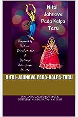 Nitai-Jahnava Pada-kalpa-Taru Kindle Edition