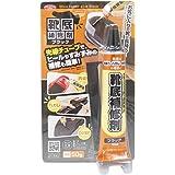 アイメディア 靴底補修剤・50 黒P02 (約)50g