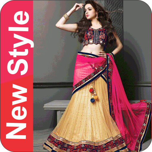 Lehenga shopping online (Pakistani Bridal Lehenga)