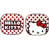 Hello Kitty Auto Springshade