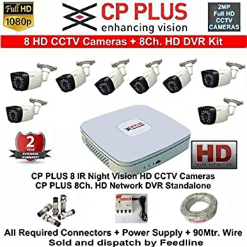 CP Plus 8 Channel DVR Kit with 2 T.B Hard Drive, 8 - 2.4 MP Bullet Cameras, Power supply Bullet Cameras at amazon
