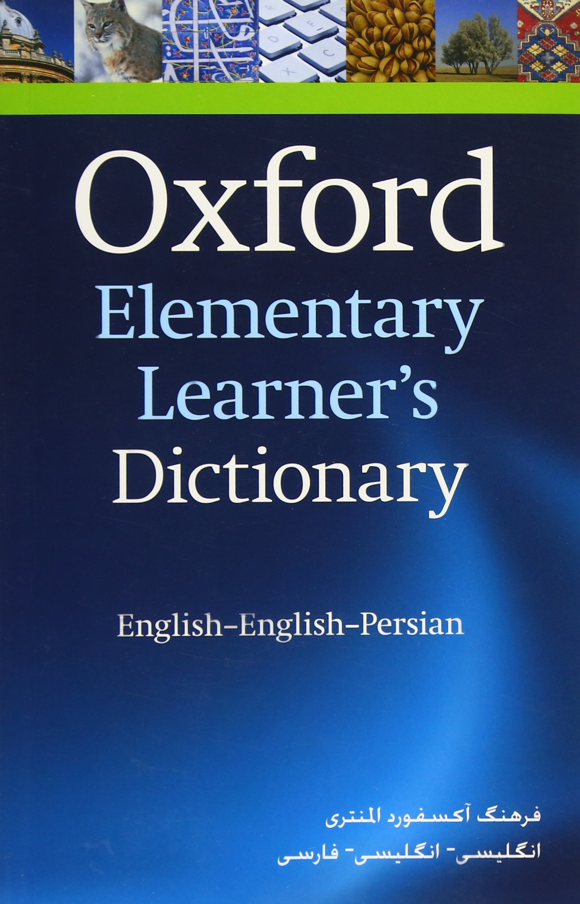 Miller, D Oxford Elementary Learner's Dictionary English English ...