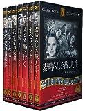 フランク・キャプラ監督 作品集 全7巻セット [DVD]