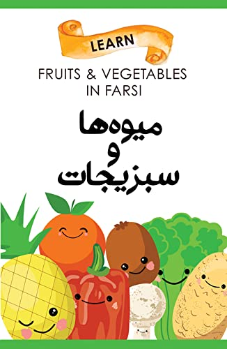 Vegetable Flash Cards in English and Spanish preschool learning  Digital on Pdf