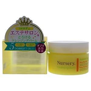 Nursery Yuzu Oil Cleansing Balm By Nursery for Unisex - 3.2 Oz Cleanser, 3.2 Oz