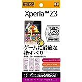 レイ・アウト Xperia Z3 (SO-01G / SOL26 / 401SO) フィルム ゲーム&アプリ向け保護フィルム(アンチグレア) RT-SO01GF/G1