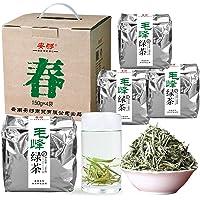 安够 2019年 明前绿茶 毛峰150克×4袋 共600克 云南高海拔大叶种绿茶