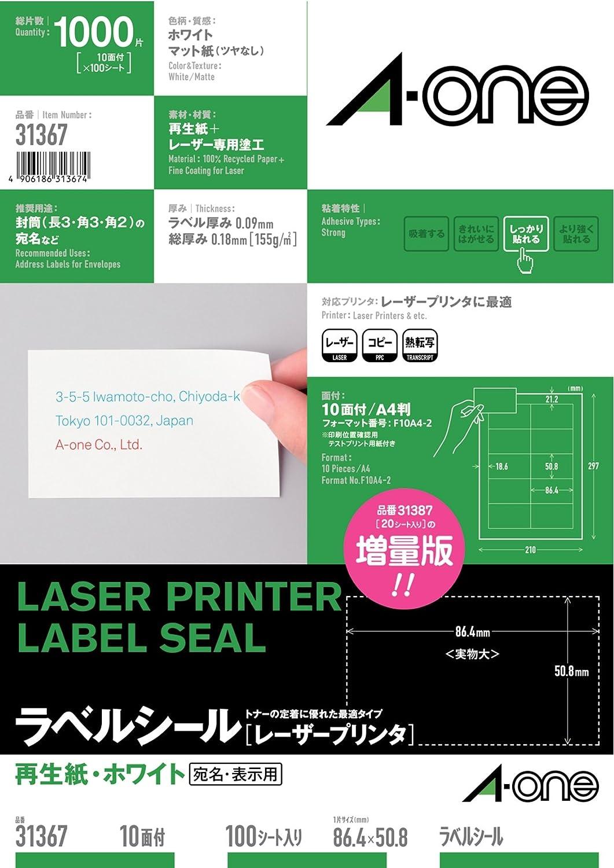 One (A-One) etiqueta sello [impresora láser] papel reciclado ...