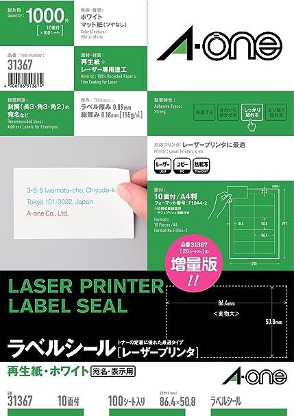 Uno (a-uno) etiqueta sello [impresora láser] papel reciclado ...