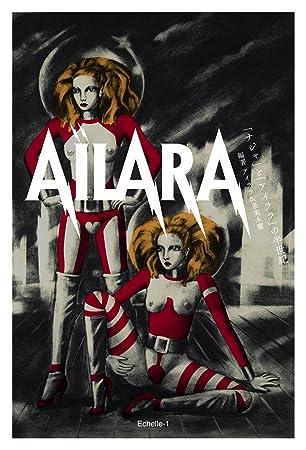 Amazon.co.jp: AiLARA「ナジャ...