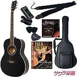 HONEY BEE ハニービー アコースティックギター フォークギタータイプ F-15/BK 初心者入門リミテッドチューナーセット[クリップチューナー]