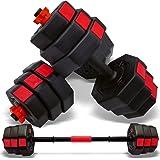 ダンベル ✅ 2個セット ✅ Wout バーベルにもなる 5kg 10kg 20kg 筋トレ トレーニング 重量調節可能