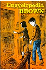 Encyclopedia Brown, Boy Detective Kindle Edition