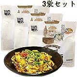 陕西油泼面【3袋セット】 即席麺 中華麺 ユーポー面 乾拌麺