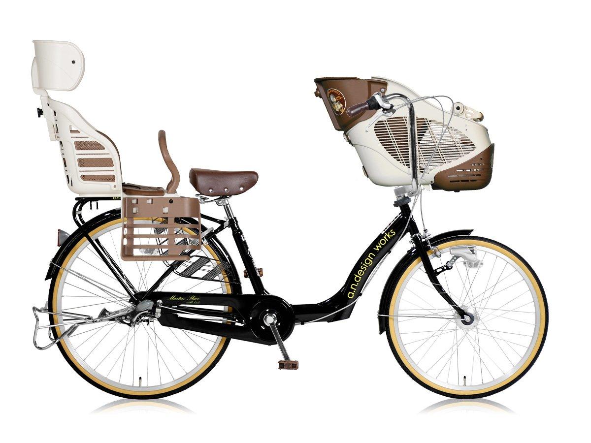 【a.n.design works】a.n.d mama w-kids 3人子乗せ使用 ブラック 26インチ 145cm~ 前子乗せ アイボリー B075F63Q9ZRBC007DX3 アイボリー