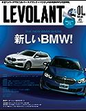 ル・ボラン(LE VOLANT) 2020年1月号 (2019-11-26) [雑誌]