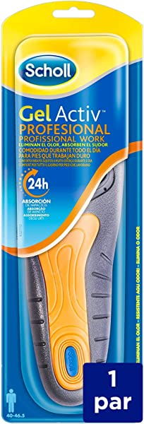 Productos de Accesorios y cuidado de zapatos económicos class=size-full