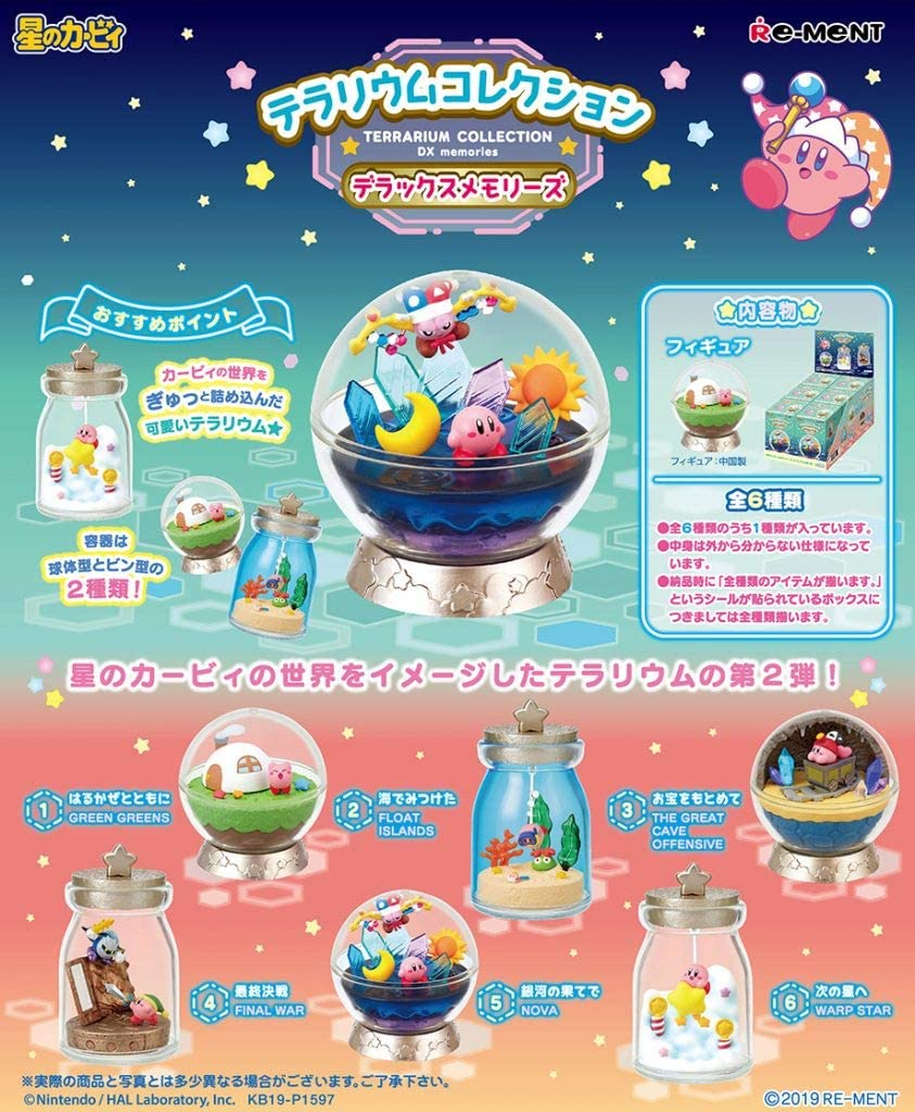 Re-ment Kirby/'s Dreamy Gear Miniature Figure Full set 6 types from JAPAN