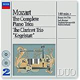 モーツァルト:ピアノ三重奏曲集