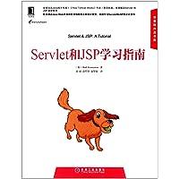 华章程序员书库:Servlet和JSP学习指南