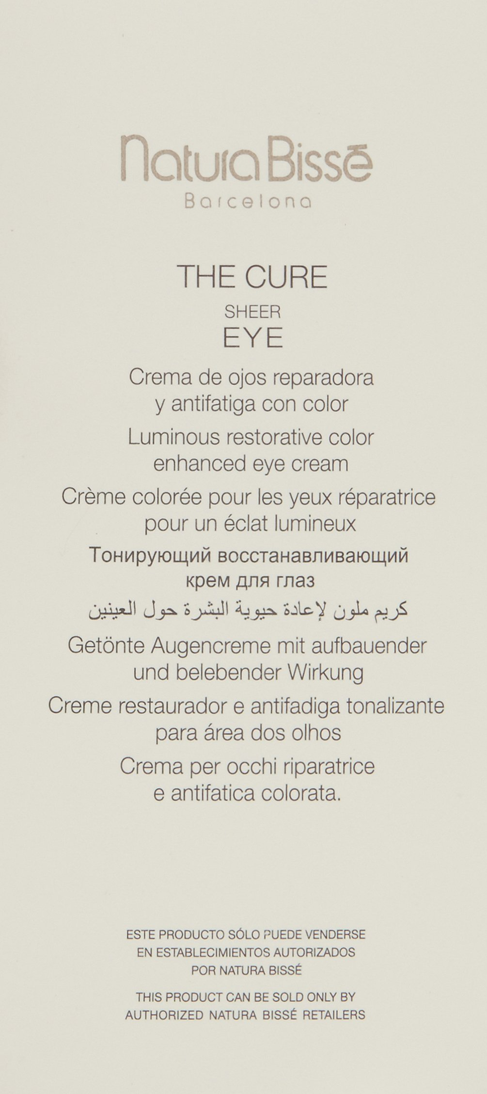 Natura Bisse The Cure Sheer Eye, 0.5 Oz by Natura Bisse (Image #3)