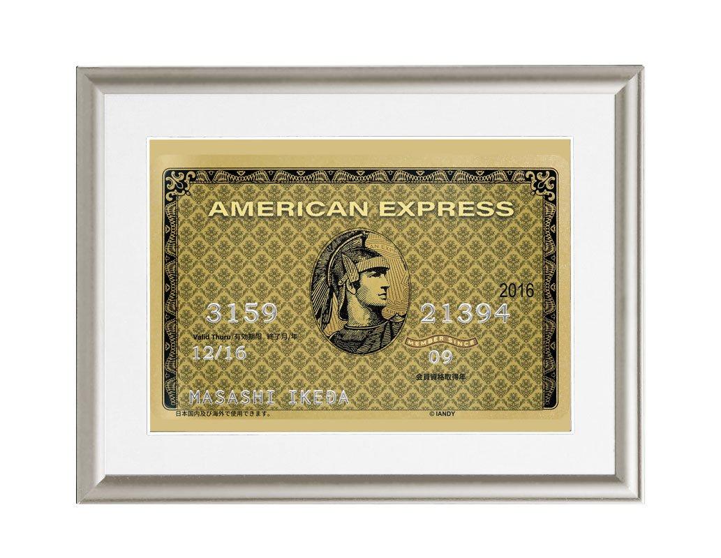 Amex アメックス GOLD ゴールドカード 名入れ 無料 サプライズ #amex A4 Size ゴールドカード x チタンフレーム STAR DESIGN B01LZV6FJE ゴールドカード x チタンフレーム ゴールドカード x チタンフレーム