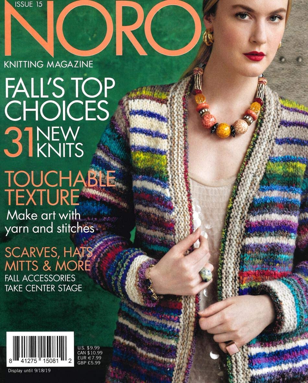 Noro Knitting Magazine - Issue 15 - Fall/Winter 2019