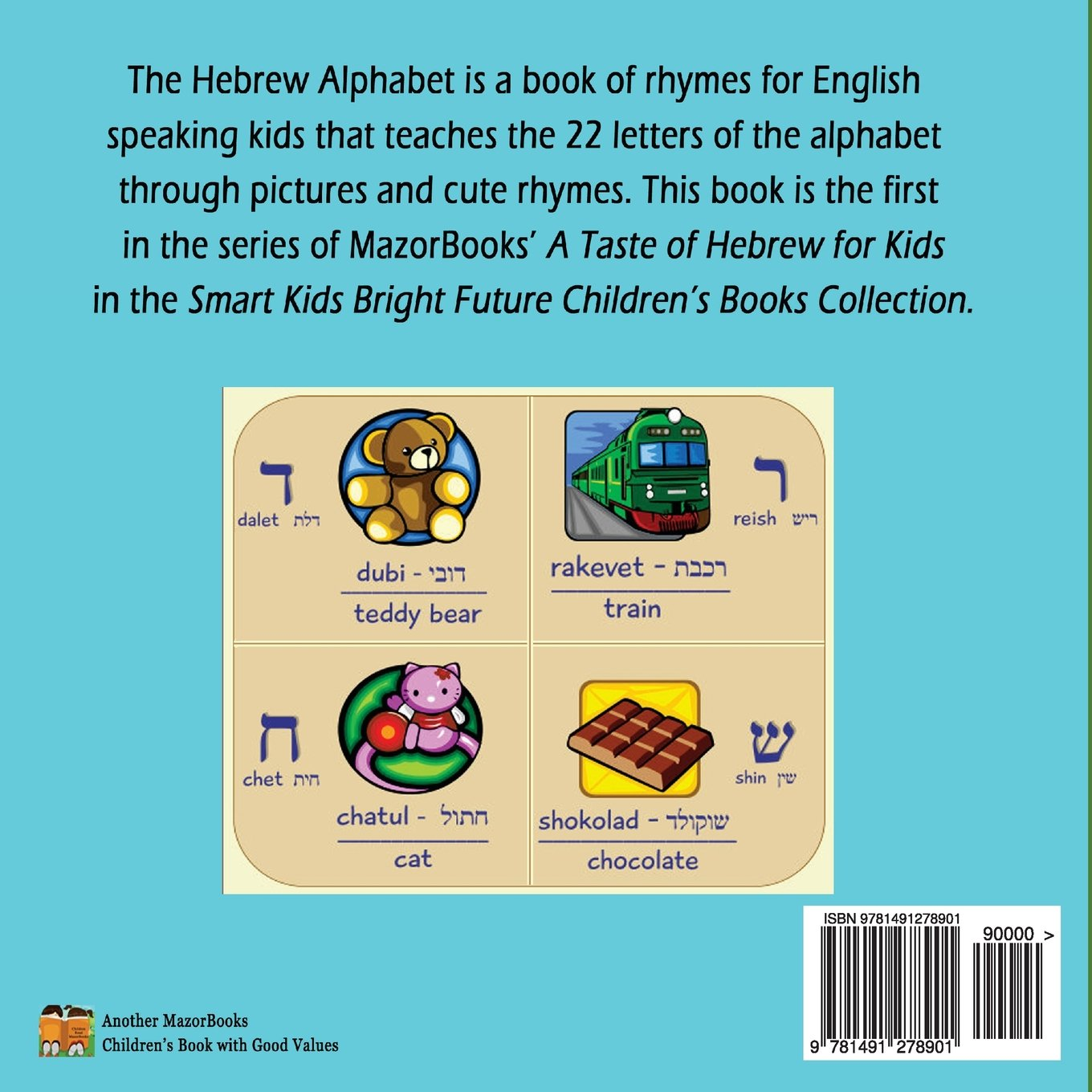 the hebrew alphabet book of rhymes for english speaking kids a