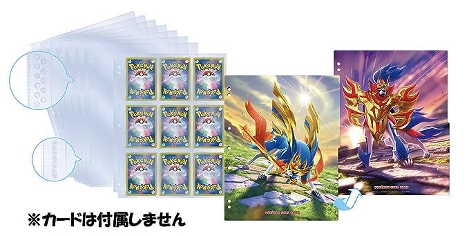 ポケモンカードゲーム コレクションリフィル ザシアン・ザマゼンタ