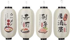 JNN 10 in Japanese Hanging Lantern, Waterproof Festival Lanterns, Waterproof, for Festive Indoor Outdoor Lanterns Home Yard Sushi Ramen Restaurant Decoration