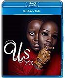 アス ブルーレイ+DVD [Blu-ray]