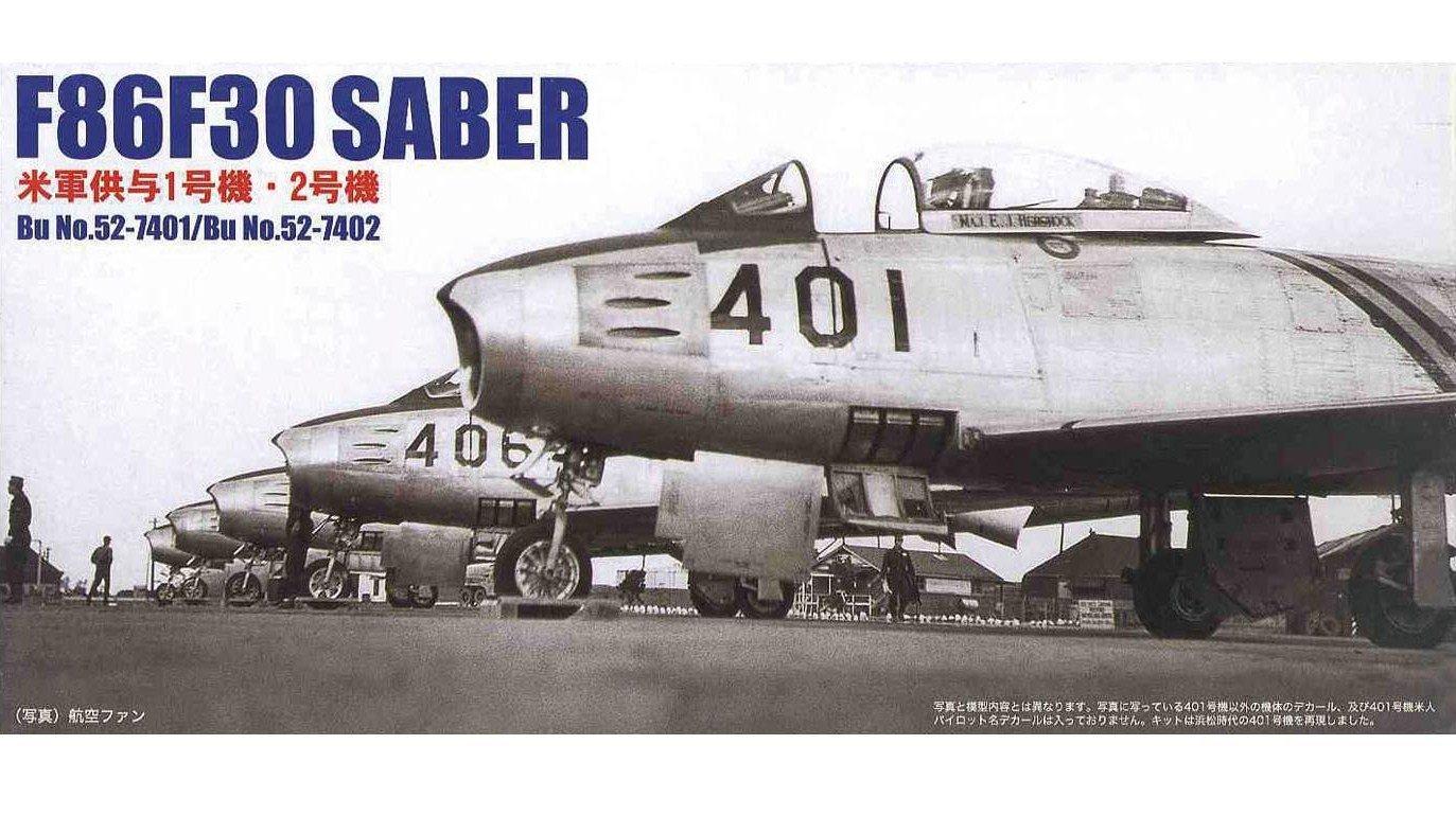 フジミ模型 1/72 F32 F-86F ファーストセイバー 米軍供与機 B0015AQMRE