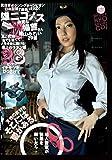 雄二ゴメス/loves 010 横山みれい 29歳 [DVD]