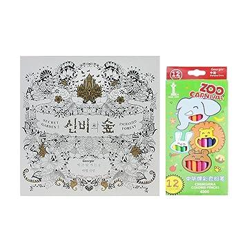 Bao core libro para colorear jardín secreto/Cafe/Fashion libros para ...