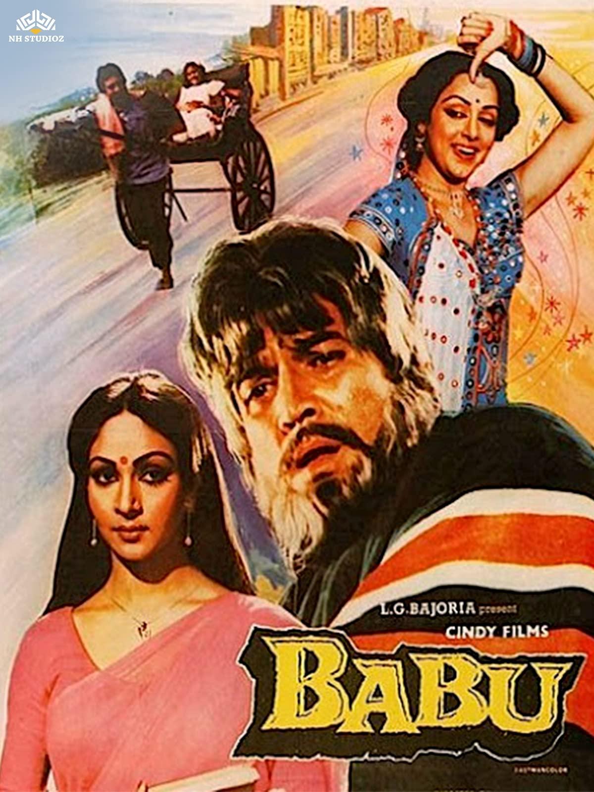 Babu on Amazon Prime Video UK