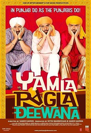hindi film Yamla Pagla Deewana mp3 song download