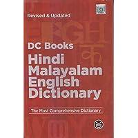 HINDI MALAYALAM ENGLISH DICTIONARY