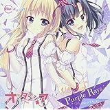 Purple rays 初回限定盤(DVD付)