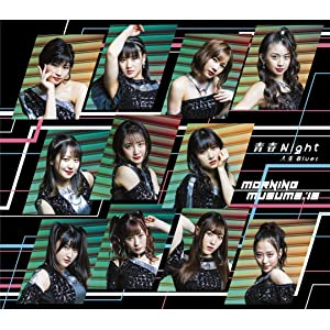 Jinsei Blues/Seishun Night [Regular Edition B]