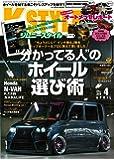 K-STYLE(ケースタイル) 2019年 04 月号 [雑誌]