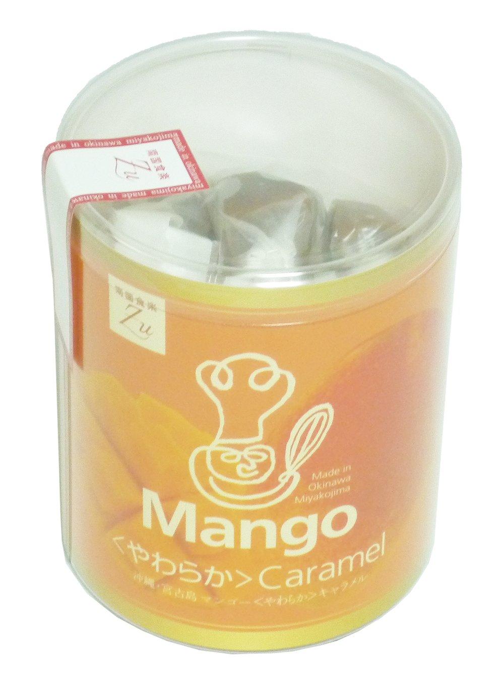 m?sica tropical alimentos Zu Miyakojima suavidad & gt; caramelo dos (mango, sal) cada uno 12 comprimidos que contienen: Amazon.es: Alimentación y bebidas